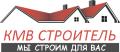 logo kmv-stroitel.ru